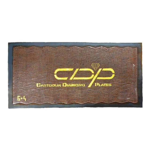 CDP 4666